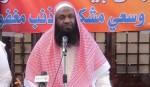 Abu Abdella al-Kalbani