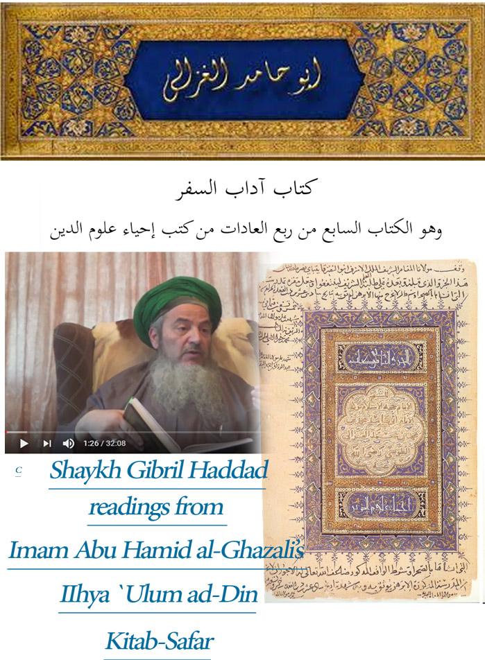 Imam-Ghazali-Adab-as-Safar