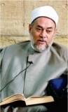 Shaykh Ali Gomaa