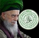 Mawlana Shaykh Nazim Adil al-Haqqani