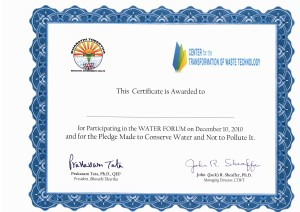 Bharathi Theertha Award Certificate Scan121110_082732