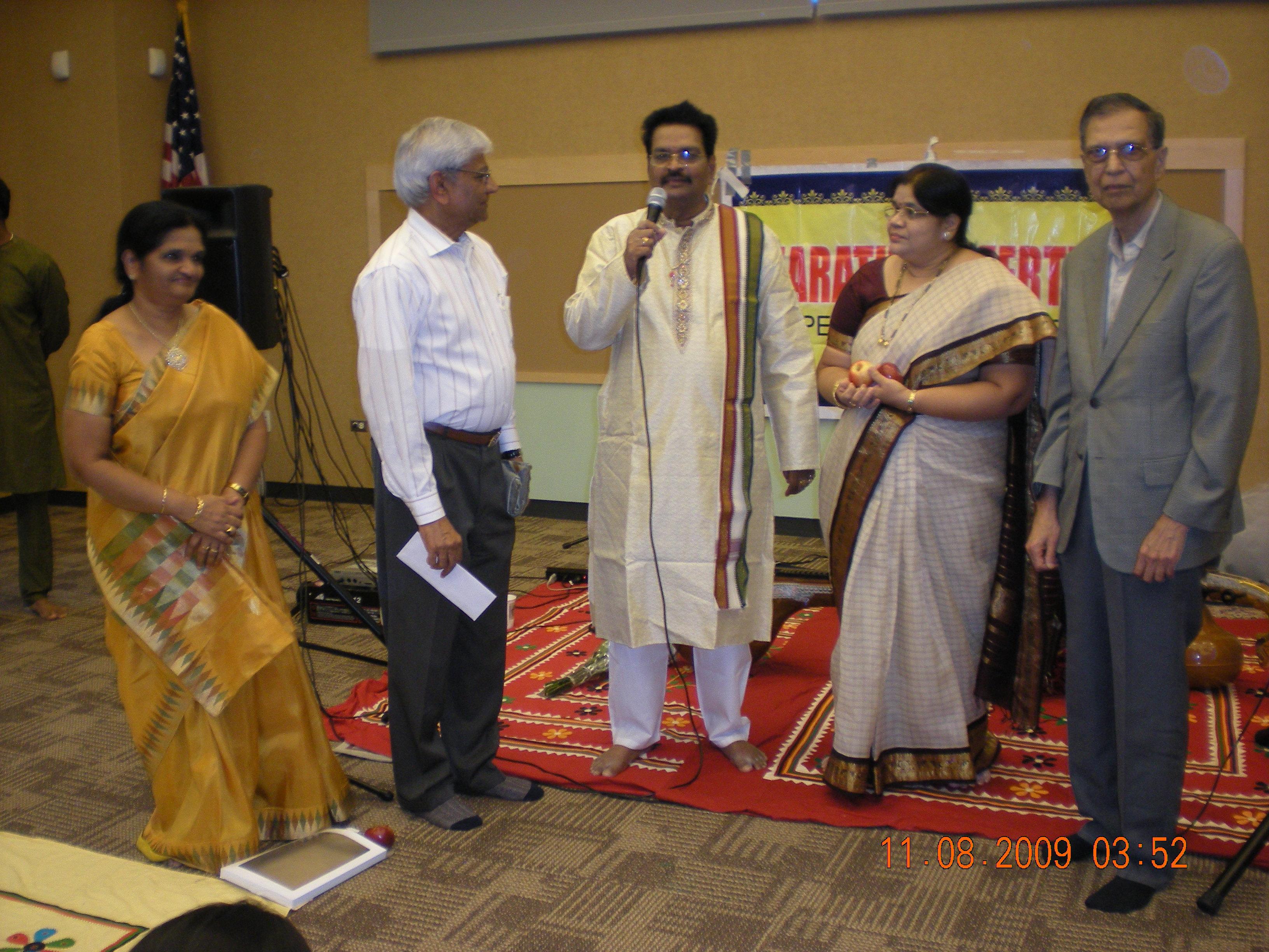 Bharathi-Theertha-Sanmanam-to-Ayyagari-DSCN1182