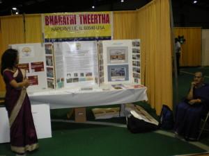 Conference, ATA, BT Booth BT Uma DSCN0435