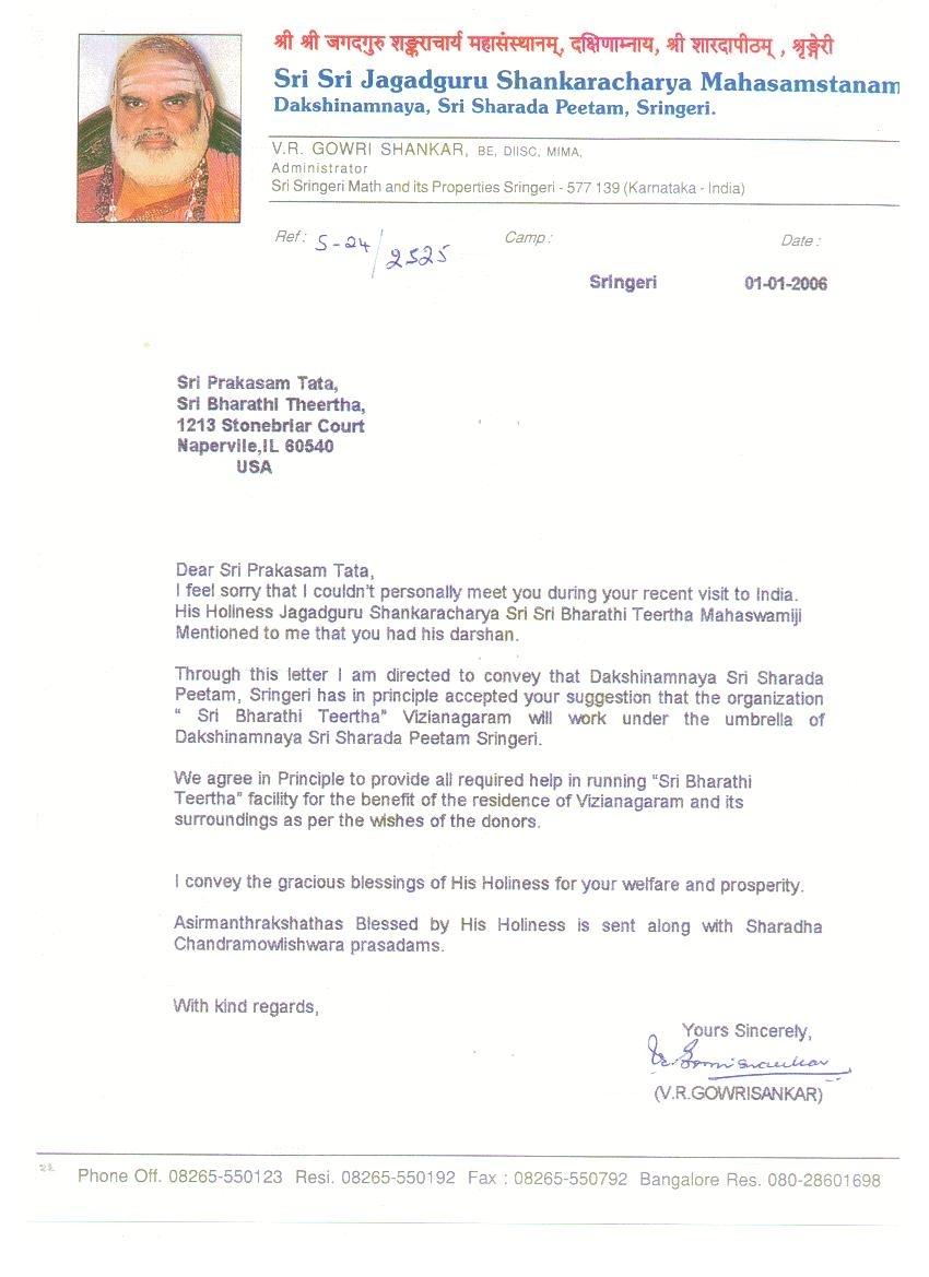 /Letter-from-Sringeri-Mutt
