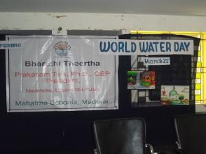 WW Day 2012, Bhar_