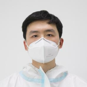 KN95 Protective Face Mask