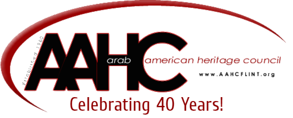 The official AAHC website