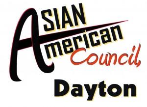 Logo AAC-Dayton_Large