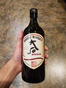 The Whiskey Noob review Ohishi Sherry Cask Japanese Whisky