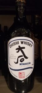 The Whiskey Noob review Ohishi Brandy Cask Japanese Whisky