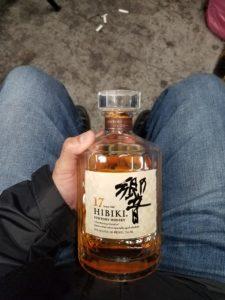 The Whiskey Noob review Hibiki 17 Japanese Whisky
