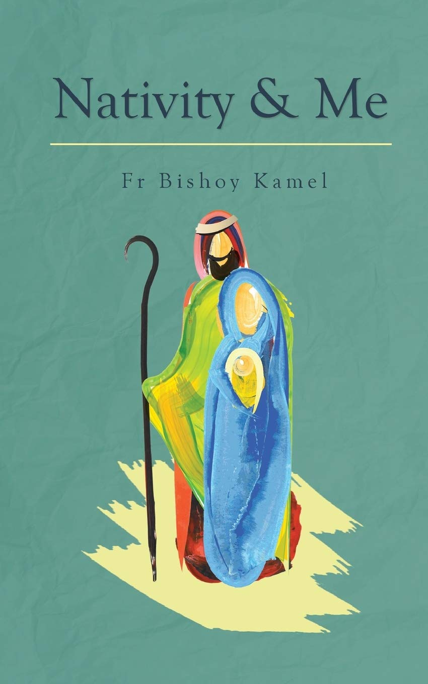 nativity and me book cover