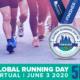 Image displaying the Austin Marathon's free Global Running Day Virtual 5K digital finisher medal.