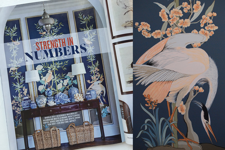 House Beautiful Chinoiserie art by Allison Cosmos