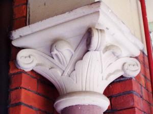 Decorative Top of Porch Post