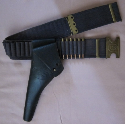 1896 Military Flap Holster