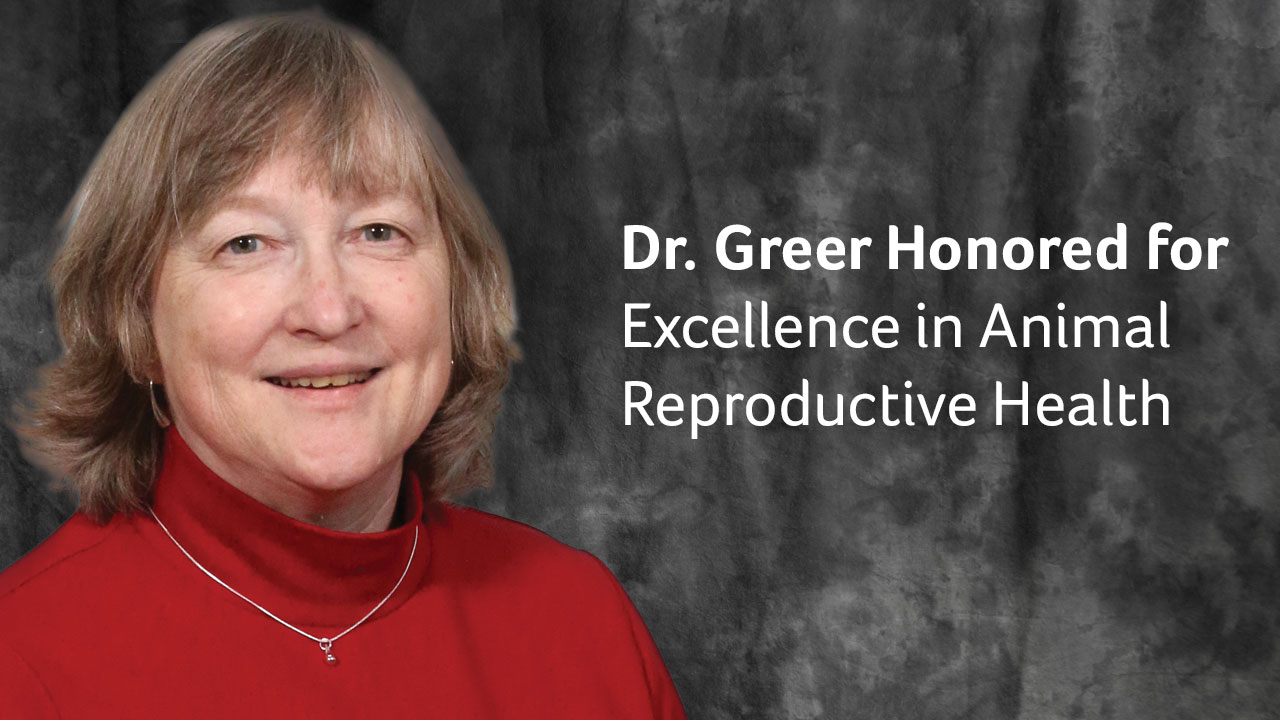 Dr. Greer Award