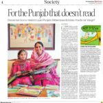 For the Punjab that does not Read by THE TRIBUNE, INDIA