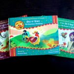 Card Board Books for the Children of the Diaspora by SHER-E-PANJAB