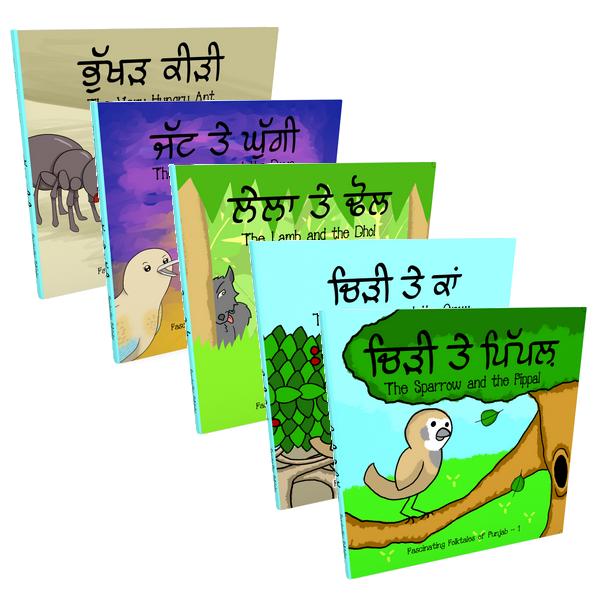 Books 1-5