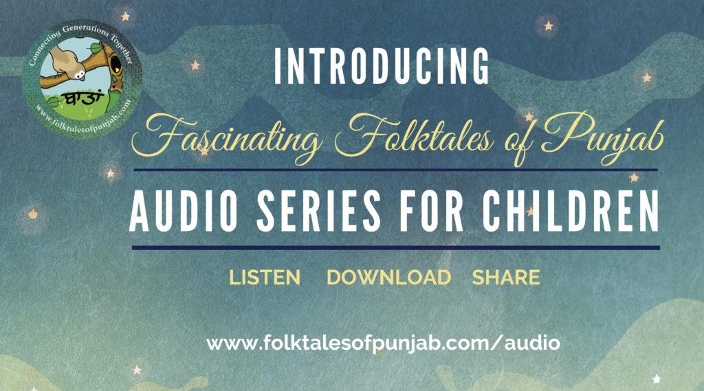 Introducing Punjabi Audio Series for Children