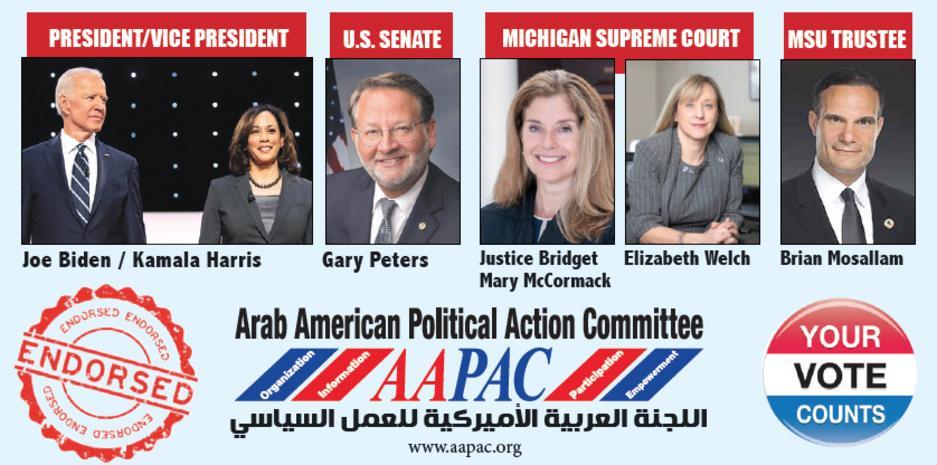 AAPAC 2020