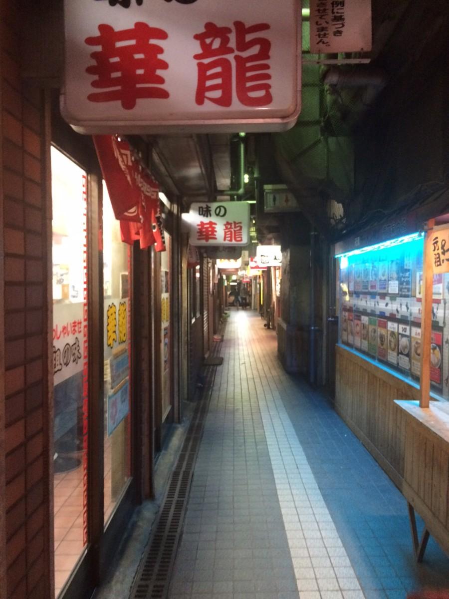 Nomiya Travel Journal | Our Trip to Ramen Alley in Japan