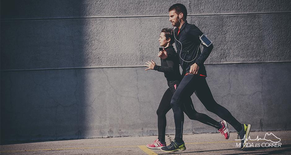 ropa inteligente para deportistas pareja