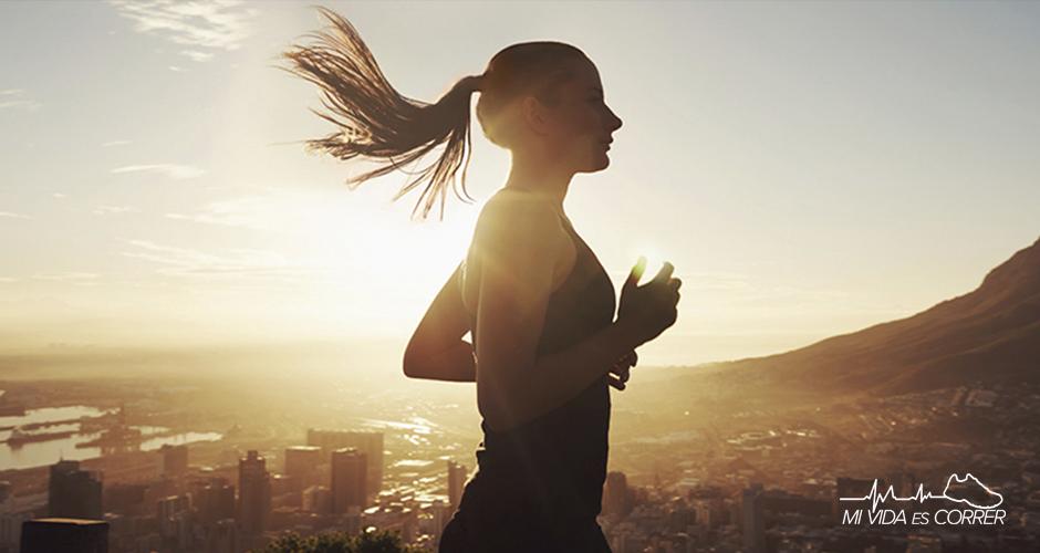 cómo ser un mejor atleta tips