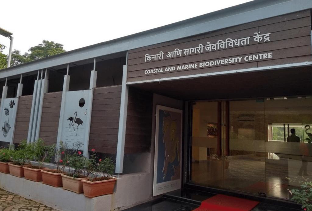 Coastal & Marine Biodiversity Centre, Airoli, Navi Mumbai