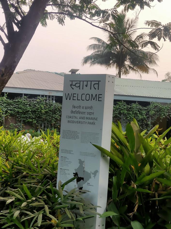 Coastal & Marine Biodiversity Park, Airoli, Navi Mumbai