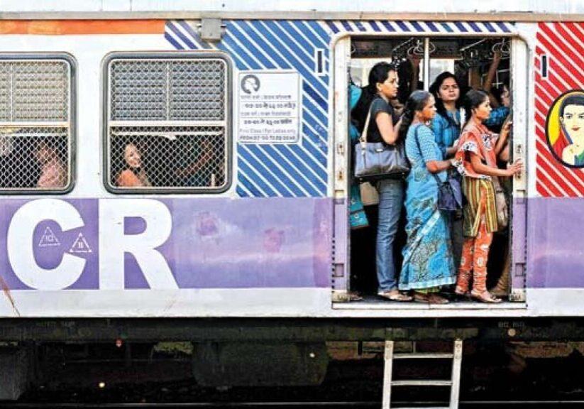 women in mumbai local