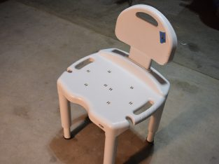 Carex Shower Chair