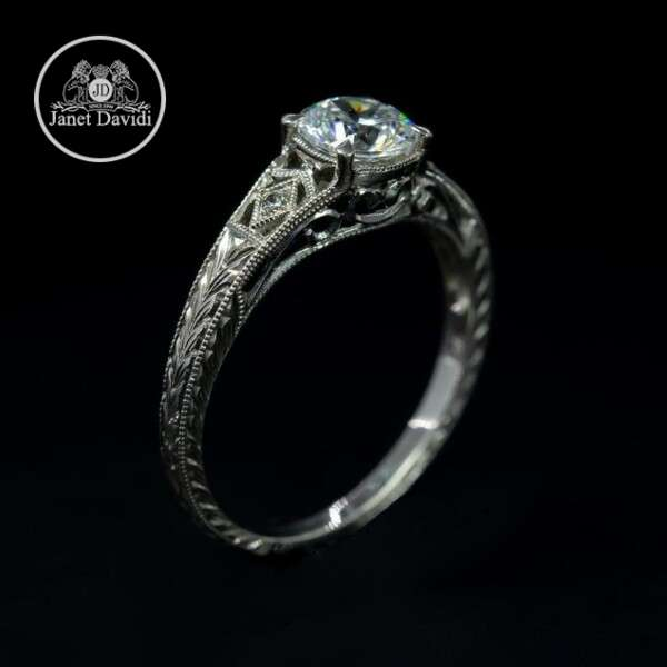 Mill Grained Edges Engagement Ring