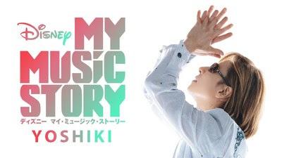 Disney+ Special 'My Music Story: YOSHIKI' Premieres In The US On February 5th