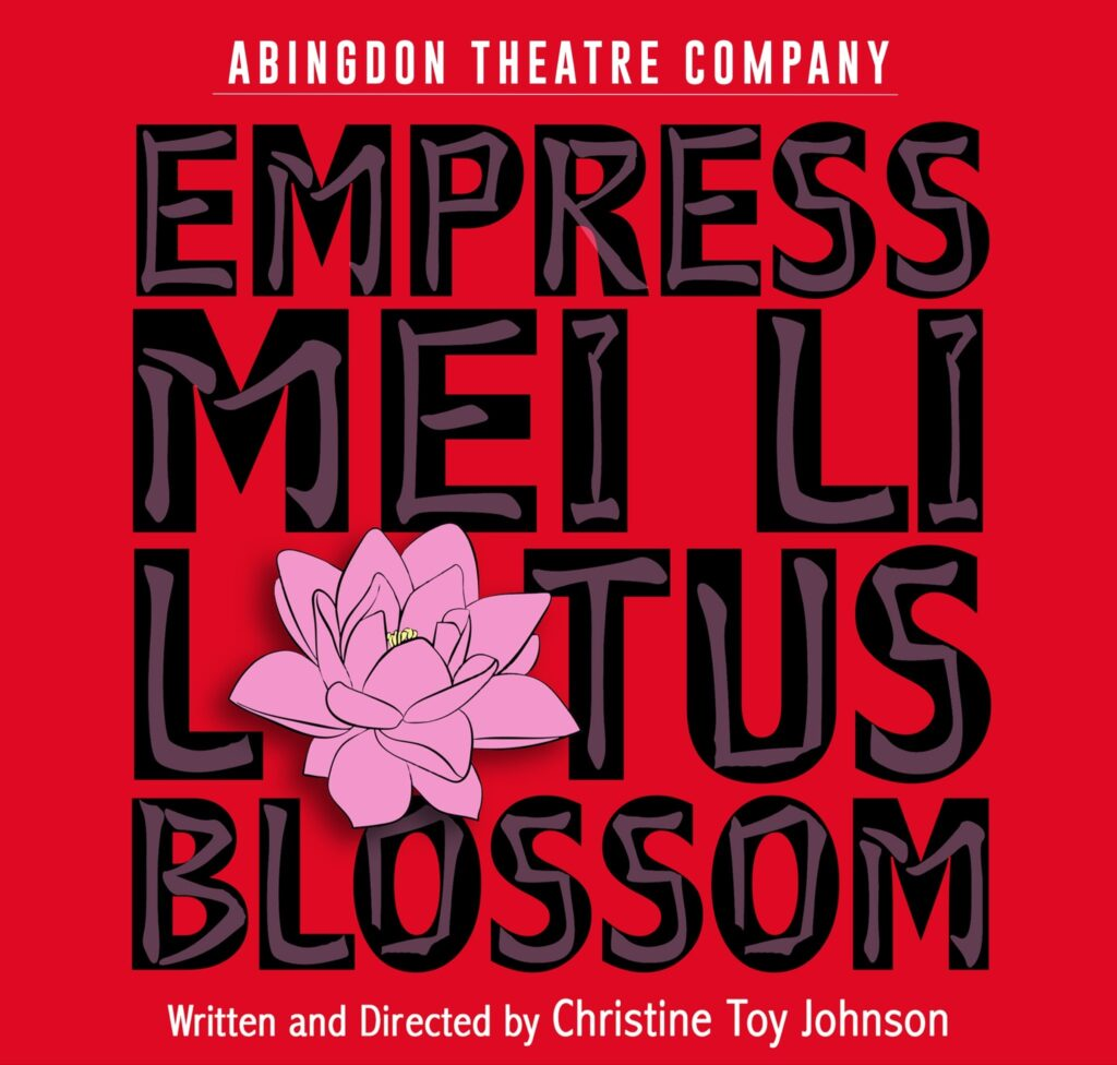 Empress Mei Li Lotus Blossom
