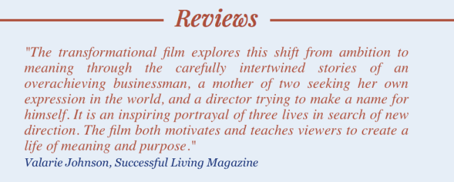 The Shift Review