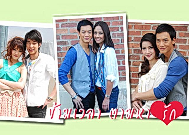 """""""ข้ามเวลาหารัก"""" ละครทีวีเดอะมิวสิคัลในดวงใจของคนไทย ข่าวดารา ข่าวบันเทิง บันเทิง ไลฟ์สไตล์ รีวิวหนัง หนังน่าดู ข้ามเวลาหารัก"""