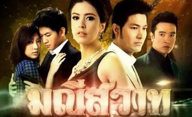 แนะนำละครแนวพญานาคที่โด่งดังของไทย ข่าวดารา ข่าวบันเทิง บันเทิง ไลฟ์สไตล์ รีวิวหนัง หนังน่าดู ละครแนวพญานาค