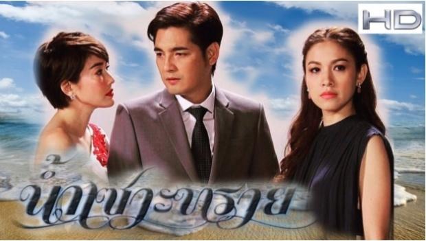 แนะนำละครไทยแนวครอบครัวที่คุณไม่ควรพลาด ข่าวดารา ข่าวบันเทิง บันเทิง ไลฟ์สไตล์ รีวิวหนัง หนังน่าดู ละครไทยแนวครอบครัว