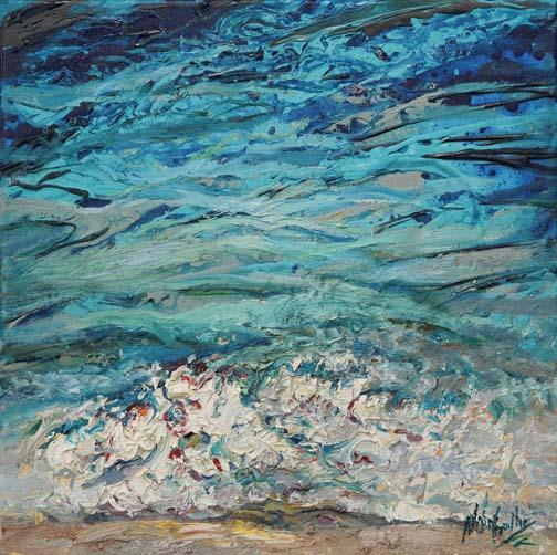 Tidal Flow II