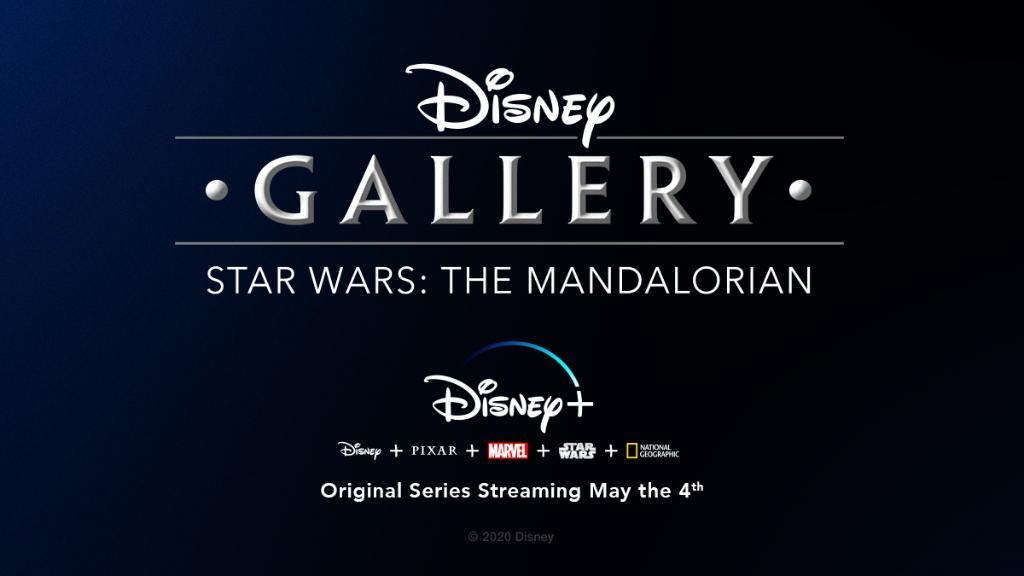 Disney Gallery