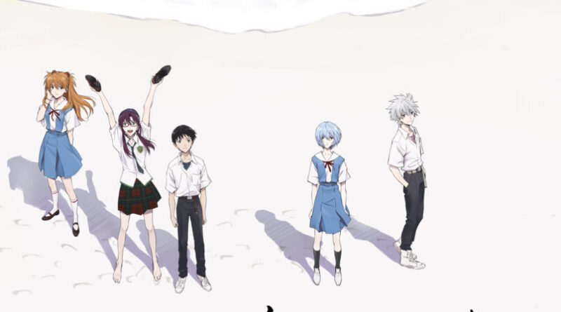 EVANGELION:3.0+1.01 THRICE UPON A TIME Prime Video The Nerdy Basement