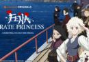 Fena: Pirate Princess Crunchyroll Adult Swim The Nerdy Basement