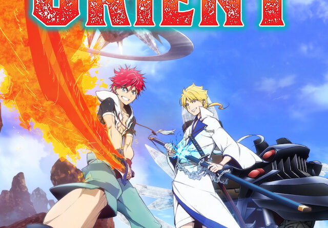 Orient Anime Key Visual The Nerdy Basement
