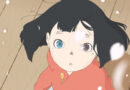 The Heike Story Funimation The Nerdy Basement
