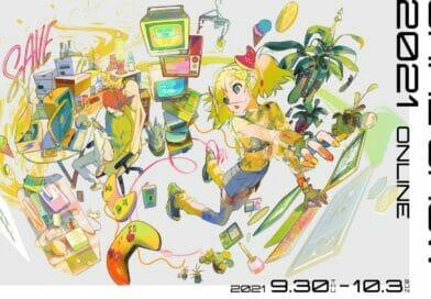Tokyo Game Show 2021 -Square Enix Presents The Nerdy Basement