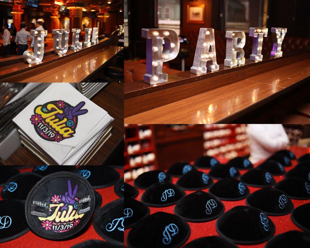 NYC Bat Mitzvah Party