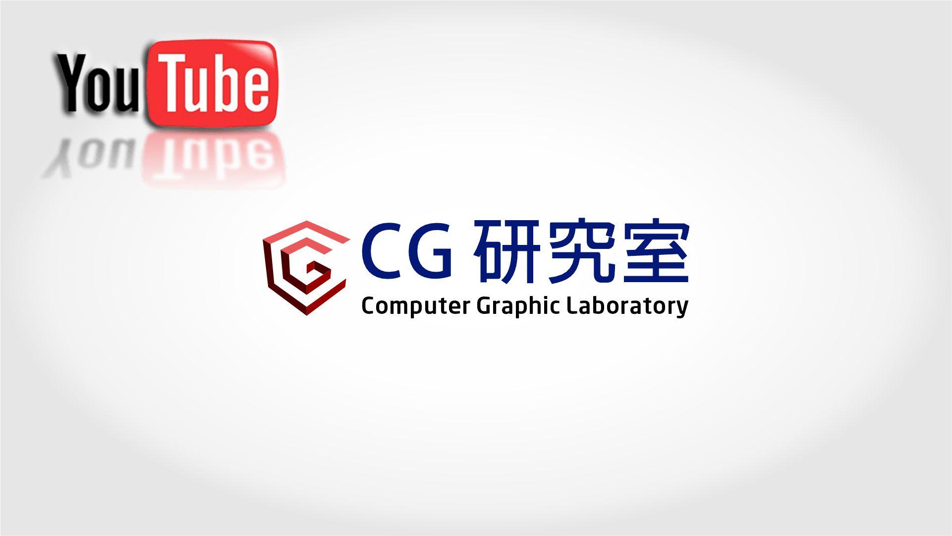 Computer Graphic Laboratory