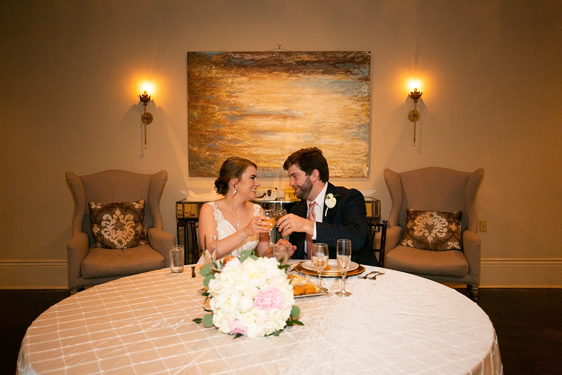A New Orleans Wedding Story: Mallory & Patrick